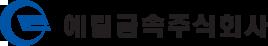 예림금속 - Yelim Metal Co.,Ltd.